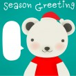 Polar bear - Xmas greeting card — Stock Vector