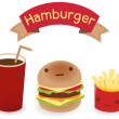 Hamburger Set — Stock Vector