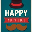 Happy fathers day card — Stock Vector