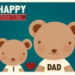 Stock Vector: Happy fathers day card