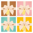 Cute gift box — Stockvector #28386667