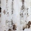 White old wall — Stock Photo