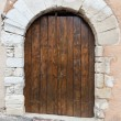 Stock Photo: Aged wooden double door