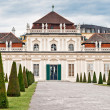 Stock Photo: Lower Belvedere