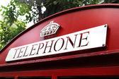Caja de teléfono rojo — Foto de Stock