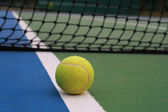 Tennis ball, sport concept — Stock Photo