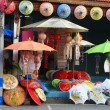 Umbrella shop, Chiang Mai ,Thailand — Stock Photo #32441889