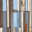 Stock Photo: Old wood fence