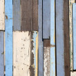 Old wood fence — Stock Photo #32444387