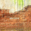 Old ruin brick concrete wall — Stock Photo