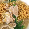 Stock Photo: Close up fried noodle, Thai food