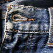 Hole button of jeans — Stock Photo