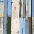 Old wood fence — Stock Photo