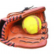 Baseball glove hold a ball — Stock Photo