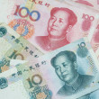 Stock Photo: Chinese yuan