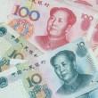 Chinese yuan — Stock Photo