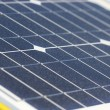 Close up solar cell, renewable energy — Stock Photo #37795449