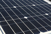 Close up electric solar cells — Stock Photo