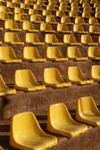 Row seats — Stockfoto