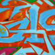 Stock Photo: Urbwall with abstract colorful graffiti