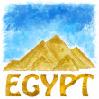 Egyptian pyramids — Stockfoto