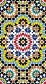 Almas Moorish Pattern — Stock Vector