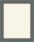 Abadan Arabic Frame Seven — Stock Vector