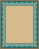Abadan Arabic Frame Eight — Stock Vector