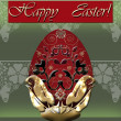 Happy Easter greeting card — Stock Photo #37272735