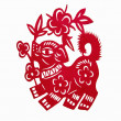 Zodiac Chinese Paper-cutting dog — Stock Photo