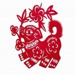 Zodiac Chinese Paper-cutting dog — Stock Photo