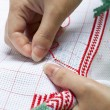 Stock Photo: Cross-Stitch Embroidery