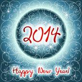Happy New Year beautiful winter background vector — Stock Vector