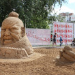 Stock Photo: PERM - JUNE 10: Sand sculpture Genghis Khat festival White Ni