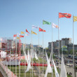 Stock Photo: PERM - JUNE 7: Flags of festival White Nights, on June 7, 2012 i