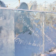 PERM - FEBRUARY 17: Wall with Christmas greetings in Ice town, o — Stock Photo #38447105