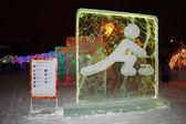 Perm, russland - 11. januar 2014: skulptur skeletonist zeichen in — Stockfoto