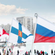 PERM, RUSSIA - JAN 6, 2014: Flags of participating countries (Ca — Stock Photo
