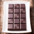 Stock Photo: Chocolate bar