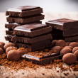 Chopped chocolate with cocoa — Stok Fotoğraf #35238089