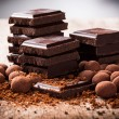 Chopped chocolate with cocoa — Stock Photo #35238089