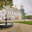 Territory of Kyiv-Pechersk Lavra — Stock Photo
