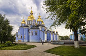 Mikhailovsky Cathedral — Stock Photo