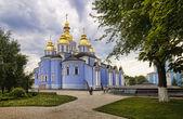 Mikhailovsky Cathedral — Stock Photo