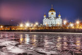 Moscow winter — Foto de Stock