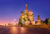 Aziz basil katedrali — Stok fotoğraf