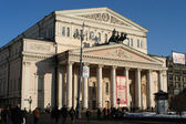 Moscow, Bolshoi theatre before the reconstruction — Stock Photo