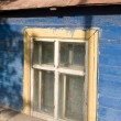 Постер, плакат: The window of the private old wooden houses on the street Proletarian city of Tula