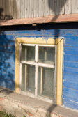 The window of the private old wooden houses on the street Proletarian city of Tula — Stock Photo