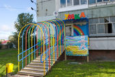 "Child development center ""Umka I "" in Tula — Foto Stock"